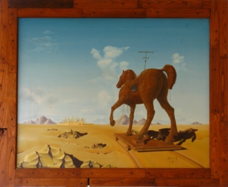 Trojan horse  Unavailable